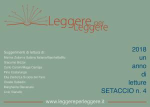 4-8-setaccio-n-4-interno-credits